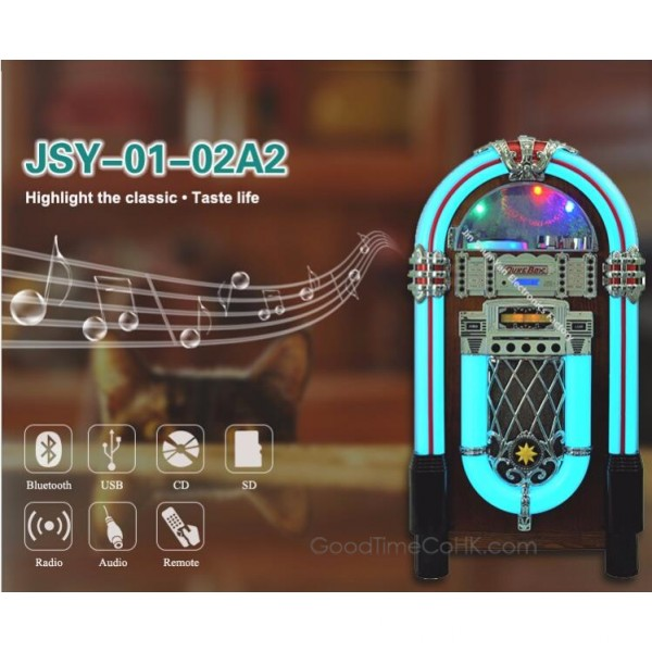 Jukebox CD Player Stereo With MP3 Player Function