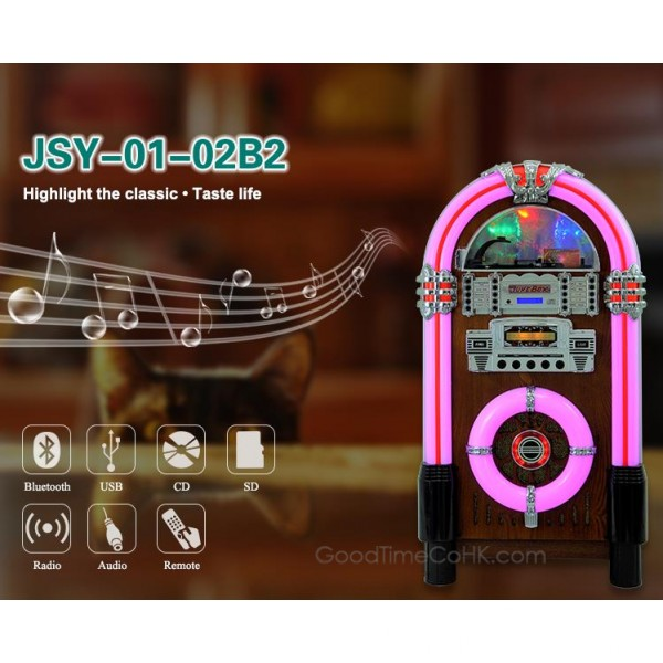 Retro Floor-standing Jukebox with CD Player,Bluetooth,Radio,AUX-in and Line-out function