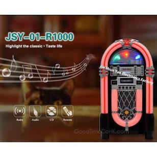 Standing Jukebox JSY-01-R1000 retro CD with Radio