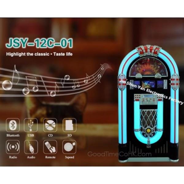 Popular Large vinyl Jukebox Turntable, CD, USB/SD, Radio, Bluetooth CD Player