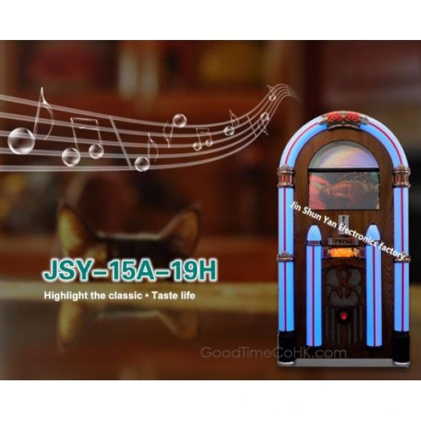 Touch Screen Karaoke Jukebox Coin-Operated With USB and Line-Out Functions